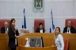 العليا الإسرائيلية تقضي بحق الأسرى في التواصل مع محاميهم هاتفيا