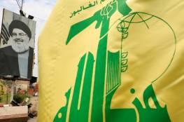 """""""حزب الله"""" يتحدث عن """"نقلة نوعية"""" في مواجهة الحصار الأمريكي و""""تحديات إقليمية"""""""