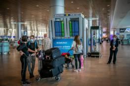 الصحة الإسرائيلية تقرر تغريم المسافرين إلى الدول المحظورة