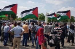 برلين: مظاهرة للجالية الفلسطينية رفضاً لسياسة الضم