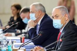 نتنياهو يعقد جلسة خاصة الثلاثاء بشأن الجنائية الدولية