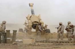 اعتراض صاروخ أطلقه الحوثيون باتجاه السعودية
