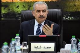 اشتية يصل العاصمة العُمانية مسقط في زيارة رسمية