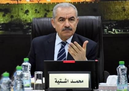 رئيس الوزراء الفلسطيني: أولويتنا وقف جرائم الاحتلال في غزة فورا