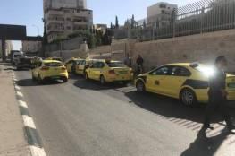 تعليق إضراب سائقي المركبات العمومية في بيت لحم