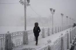 47 درجة تحت الصفر... هذه أبرد مدينة على كوكب الأرض