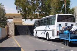 داخلية غزة تنشر كشفاً جديداً للسفر عبر معبر رفح