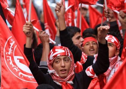 """""""الشعبية"""" تدعو فلسطينيي الداخل لمقاطعة الانتخابات الإسرائيلية"""