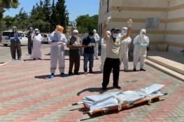 """وفاة مواطن 69 عاما من يطا متأثرا بإصابته بفيروس """"كورونا"""""""