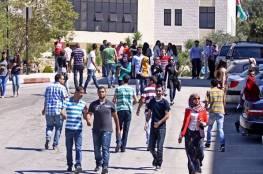 """دراسة: الفلسطينيون من أبناء الألفية """"الأكثر تشاؤماً"""" بشأن أفق السلام"""
