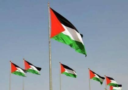 بلدية شيفيلد البريطانية تعلن اعترافها بدولة فلسطين وترفع العلم الفلسطيني
