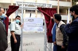 بدء مشروع ترميم مدارس ومساجد متضررة في غزة بتمويل ماليزي