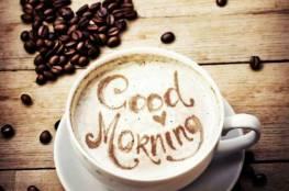 لا تشرب القهوة فور استيقاظك من النوم لهذا السبب!