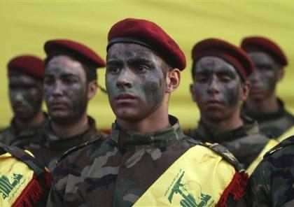 """الأرجنتين تعتزم ادراج حزب الله اللبناني في """"قائمة الارهاب"""""""