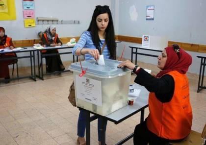 النساء يشكلن نحو نصف المسجلين للانتخابات الفلسطينية 2021