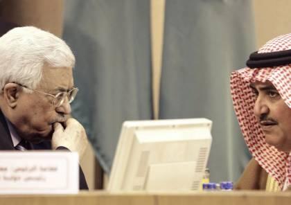 مصادر اسرائيلية تزعم : وفد فلسطيني من رجال الاعمال يشارك في ورشة البحرين