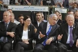 """إسرائيل في أزمة سياسية وصحية مزدوجة.. ريفلين يشرع الأحد بـ""""مشاورات التكليف"""""""