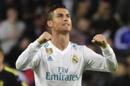 رد فعل جماهير البرتغال على شهامة رونالدو