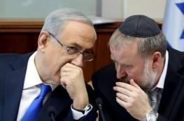 ماندلبليت يطلب من العليا رفض التماس لمنع نتنياهو من تشكيل الحكومة