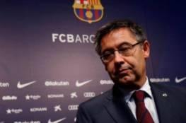 سبب استقالة بارتوميو رئيس نادي برشلونة