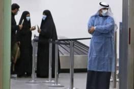 الكويت تسمح باستئناف السفر لـ12 دولة اعتبارا من الخميس المقبل
