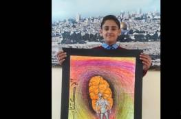 غزة: طالب يفوز بالمركز الأول على الشرق الأوسط برسمته المتميزة
