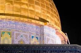 ما هي أهم معالم معجزة الإسراء والمعراج ؟