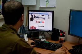 دراسة: منشور تحريضي ضد الفلسطينيين كل 66 ثانية في اسرائيل
