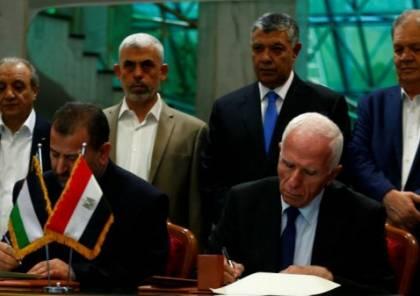 فتح: الجهود المصرية مستمرة ونتنظر من حماس الموافقة على تنفيذ اتفاق المصالحة!