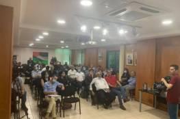 الجهاد: اللقاء التطبيعي في مقر المنظمة برام الله جريمة بحق الشعب الفلسطيني