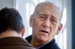 أولمرت يطلب إخضاع نتنياهو وعائلته لفحص نفسي