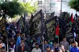 الجهاد الإسلامي تدعو للمشاركة في خيمة اعتصام أمام الصليب الأحمر بغزة