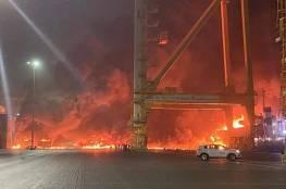 انفجار كبير في ميناء جبل علي بدبي..فيديو