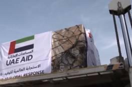 اسرائيل: بعد رفض السلطة قبول المساعدات الاماراتية سوف نرسلها لغزة