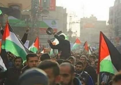 """احالة عدد من شباب حراك """"بدنا نعيش"""" للقضاء العسكري بغزة"""