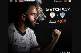 ملخص أهداف مباراة أبها والشباب في الدوري السعودي 2021