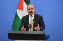 رئيس الوزراء الفلسطيني يعلق على تصريحات الرئيس الجزائري بشأن التطبيع