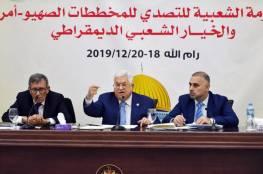 """""""ثوري فتح"""": سياسة الحكومة الإسرائيلية لن تثني مناضلينا عن تصديهم لهذه السياسة"""
