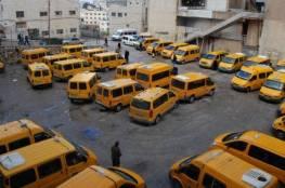 المواصلات بغزة: اتخذنا قرارًا بإعفاء سائقي المركبات العمومية لمدة 3 أشهر