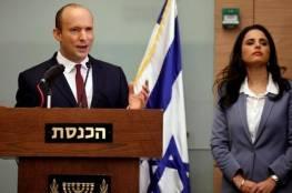 """الليكود: بينيت رفض محاولة نتنياهو الأخيرة لإشراك """"يمينا"""" في للحكومة"""