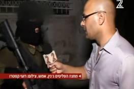 دخل غزة باسماء وهمية.. فيديو: رجل الشاباك يتلبس بثياب الصحافة ويهاجم مسيرات العودة