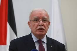 المالكي يدعو للعمل على تفعيل دور اللجنة الرباعية لعملية السلام في الشرق الأوسط