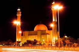 موعد عيد الفطر 2021 في البحرين