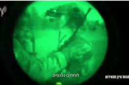 شاهد.. تفاصيل جديدة.. الاحتلال ينشر فيديو وتسجيل صوتي لعملية الإنقاذ بخانيونس