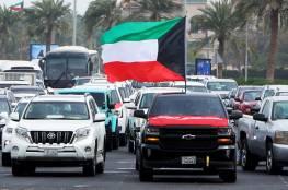 """جدل بمدرسة أجنبية في الكويت بسبب """"إسرائيل"""" (صورة)"""