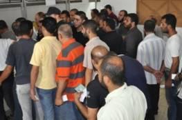 وزارة العمل برام الله تطلق مشروع يستهدف تشغيل 5 آلاف خريج من غزة