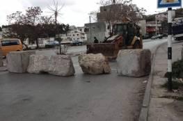 إغلاق بيت لحم ومحيطها بالصخور