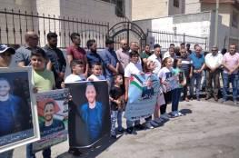 اعتصام أمام الصليب الأحمر في نابلس للمطالبة باسترداد جثمان الشهيد رواجبة