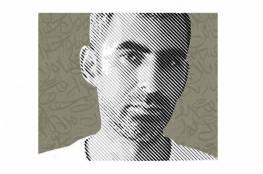 الإحتلال يفرج عن الناشط مهند أبو غوش