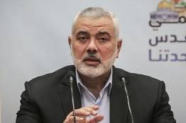 هنية يتلقى برقية تعزية من رئيس حركة التوحيد والإصلاح في المغرب
